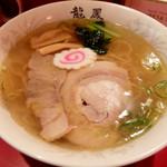 龍鳳 - 201409 黄金塩ラーメン(750円)