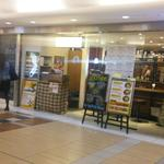 ERICK SOUTH - (2014/10/15)東京駅八重洲地下街のお店です。