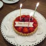 シャトン - バースデーケーキ