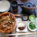 九尾 - ねぎ味噌炒めまぶし丼