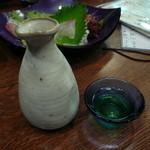 轟座 - 廣戸川