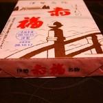 赤福 - 外箱