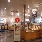 IKEAレストラン 新三郷店 -