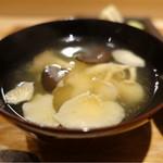 吉い - 平茸とタモギタケの味噌汁