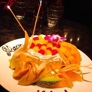 お誕生日サービスあり!