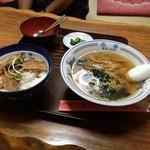 中華料理 西華 - 麺セット