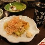 かぶ菜 - 焼きナス