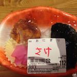 紫波マルシェ - 料理写真: