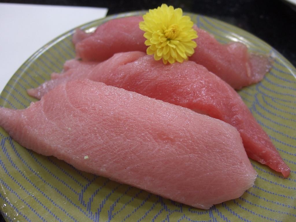 ジャンボおしどり寿司 六会店