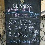 3160347 - 店頭の黒板
