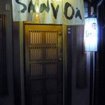 祇園サンボア - お店の概観です。最初見たときにイメージと違うな~って思ったんですよ。もっとモダンな感じかなって思っていたので。でも、実際は和風的な造りでした。