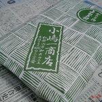 小嶋商店 - よもぎ餅 5個 550円