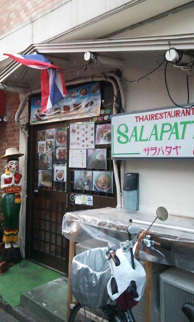 大和市 タイ料理 おすすめ情報 - r.gnavi.co.jp