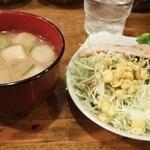 珈琲館 於巣路 - サラダと味噌汁付