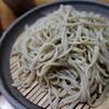 Maeno - 料理写真:天ぷらせいろ