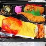 ハッピー・デリ - オムライス弁当 500円