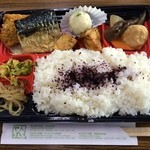 せんぱいの店 - 焼き鯖弁当(500円)