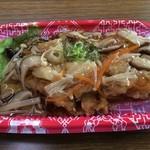 せんぱいの店 - 鶏の野菜あんかけ(220円)