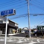 川越 藪蕎麦 - 八咫通り(やたどおり)の交差点の角にお店があります。