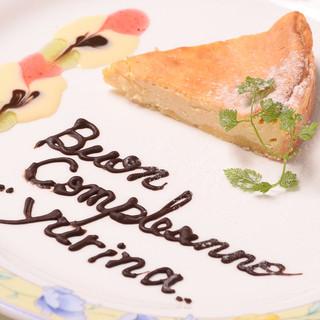 お誕生日・記念日におすすめ!メッセージプレートドルチェ