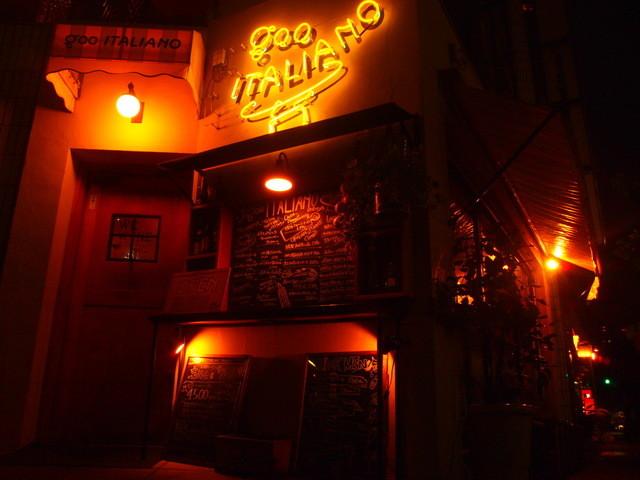 goo ITALIANO 渋谷店 - goo ITALIANO グーイタリアーノ 渋谷