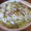香 - 料理写真:湯麺 650円