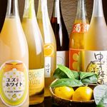 全席個室居酒屋 柚柚~yuyu~ - カクテル・果実酒種各種