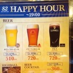 31628943 - HAPPY HOURです(14.10.16)