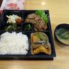 おふくろの味 とも - 料理写真:「豚ロースしょうが焼定食」650円