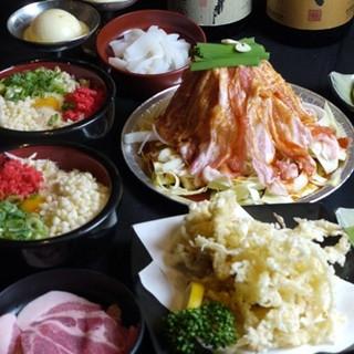 ◆飲み放題付『はつせコース』クーポンで3150円⇒2500円に!