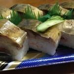 磯寿司 - 鯖寿司、大好きです(´ω`*)