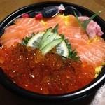 磯寿司 - 彩りもキレイで見ても楽しめます♪