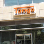 Tango Contemporary Cafe - 外観はなんてことなし