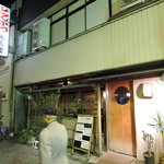 とんかつ武蔵野 - 2014 夜