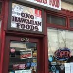 Ono Hawaiian Foods -