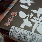 柿安ダイニング -