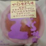 白樺堂 - H26.10.11 プリン生どら焼(270円)