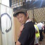 31638795 - お茶目な店主さん(?)