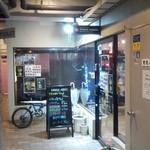 TSUBAKI GARDEN - 入口です