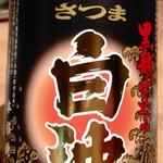 さかな市場 - 2014/10/☆  2本目は、これ〜〜
