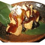 わらび餅~沖縄産黒蜜掛け~  460円(税別)