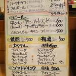 サンジャック - グラスワインが安い〜