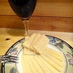サンジャック - 【グラナパダーノチーズ】¥500