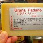サンジャック - 風味のあるイタリアのハードチーズ