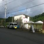 三瀬バーガー - りんご園の後方にある店