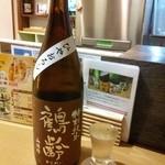 なか屋 - 日本酒「鶴齢 特別純米 山田錦 ひやおろし」