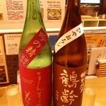 なか屋 - 日本酒「鶴齢 特別純米 山田錦 ひやおろし」と「まんさくの花 ひやおろし」