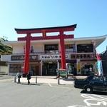 Oomurokeishokudou - 1Fの左が此方のお店