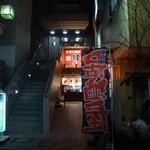 31649135 - ちょっと路地みたいなところに入って入店。店内、さらに右側に大部屋がある