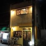 ホアマイ - お店の外観